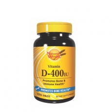 Vitamin D 400IU 100 tableta - photo ambalaze