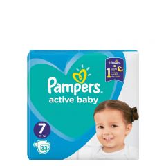 Active Baby Dry Extralarge 7 - photo ambalaze