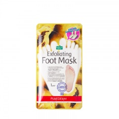 Exfoliating Foot Mask - photo ambalaze