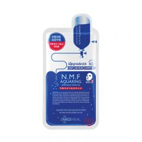 Ampoule Natural Moisturizing Factor maska za lice - photo ambalaze