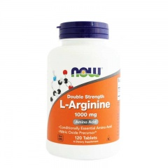 L-Arginine 1000 - photo ambalaze