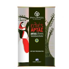 Artas Black Olives - photo ambalaze