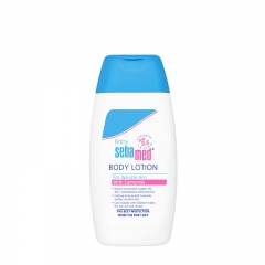 Baby Lotion - photo ambalaze