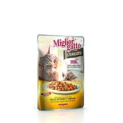 Miglior Gatto Sterilized - photo ambalaze