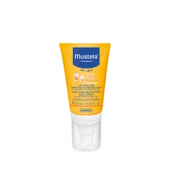 High Protection Sun Lotion - photo ambalaze