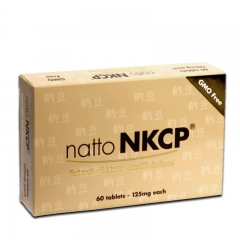 natto NKCP 125 60 tableta - photo ambalaze