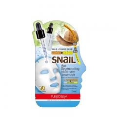 3D Facial Mask - photo ambalaze