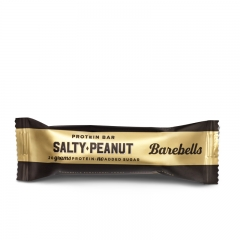 Salty Peanut Bar 55g - photo ambalaze