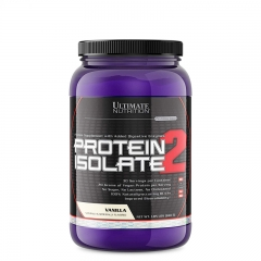 Protein Isolate 2 Vegan vanila 908g - photo ambalaze