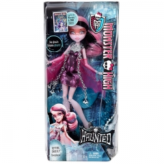 Monster High Draculaura - photo ambalaze