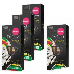 Perfetto single origin espresso Ethiopia 40 Nespresso kompatibilnih kapsula 3+1 gratis - photo ambalaze