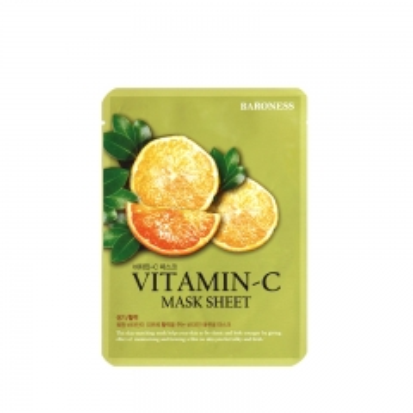 Maska za lice sa vitaminom C 21g - photo ambalaze