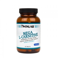 Mega L-Carnitine - photo ambalaze