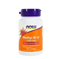 Methyl B-12 - photo ambalaze