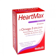 HeartMax 60 kapsula - photo ambalaze