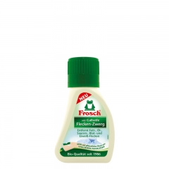 Stain Remover - photo ambalaze
