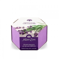 Herbal Soap with Lavander - photo ambalaze