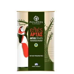 Artas Green Olives - photo ambalaze