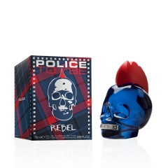 To Be Rebel 75ml - photo ambalaze