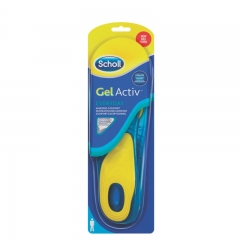 Gel Activ Everyday - photo ambalaze