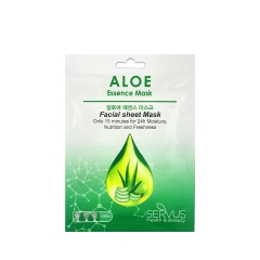 Maska za lice na bazi aloe vere 25ml - photo ambalaze