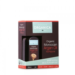 Organic Moroccan Argan Oil - photo ambalaze