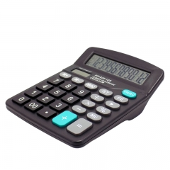 Calculator - photo ambalaze