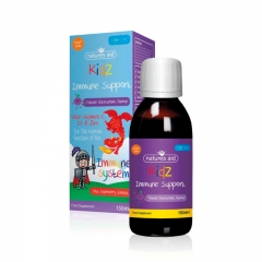 Sirup sa vitaminom C i D i cinkom za decu 150ml - photo ambalaze