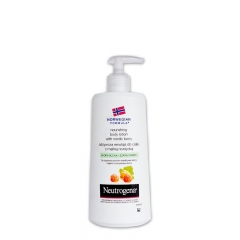 Body Lotion - photo ambalaze