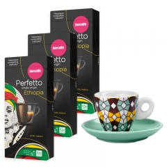 Perfetto Espresso single origin Etiopija 30 Nespresso kompatibilnih kapsula - photo ambalaze