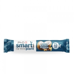 Smart Plant bar kokos 64g - photo ambalaze