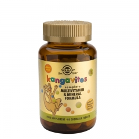 Kangavites vitamini za decu 60 bombonica - photo ambalaze