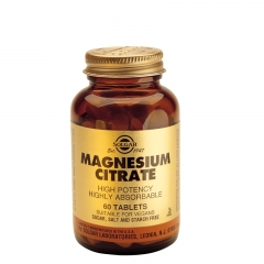 Magnezijum citrat 200mg 60 tableta - photo ambalaze