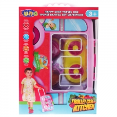 Igračka kuhinjski set Troley - photo ambalaze