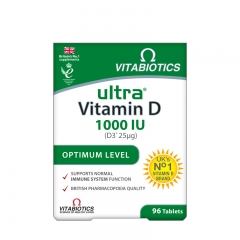 Ultra vitamin D 1000IU 96 tableta - photo ambalaze