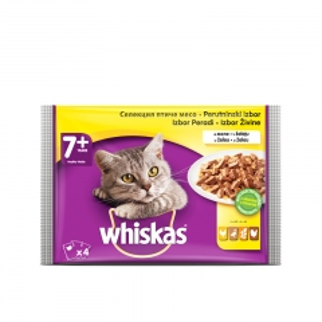 Hrana za mačke 4x100g - photo ambalaze