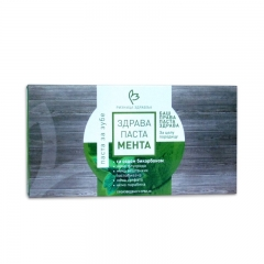 Zdrava Pasta Menta - photo ambalaze